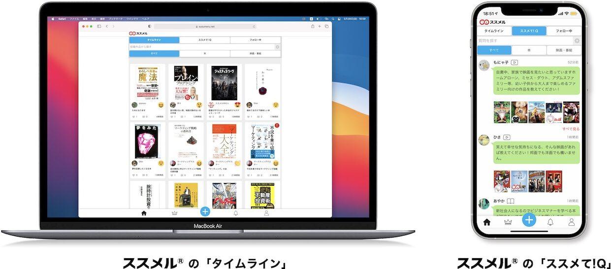 mac_iphone_04-e1622425941345
